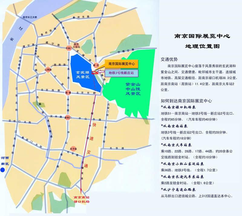 南京发布会场地
