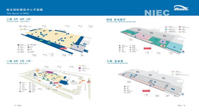 南京国际展览中心场馆平面图